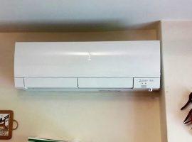Mitsubishi-Electric-climatizzazione-Serie-FH-Unità-Interna-Salò-BS