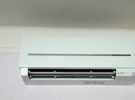 Mitsubishi-Electric-climatizzazione-Serie-SF-Unità-Interna-Brescia