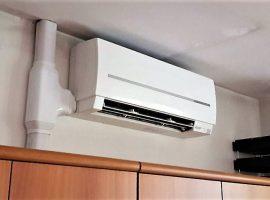 Mitsubishi-Electric-climatizzazione-Serie-SF-Unità-Interna-Sabbio-Chiese-BS